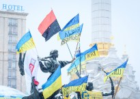 4 days in Kiev during Ukraine's political unrest