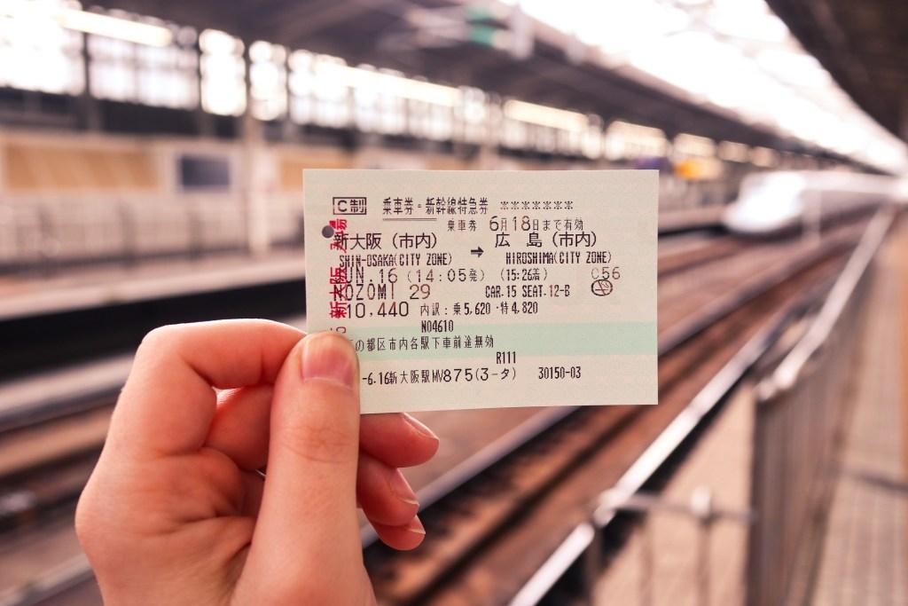 Shinkansen train ticket, Japan