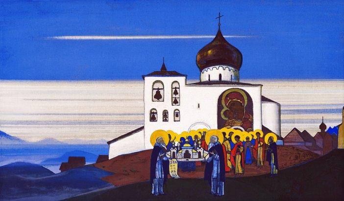 10-1-Звенигород.-1933-год