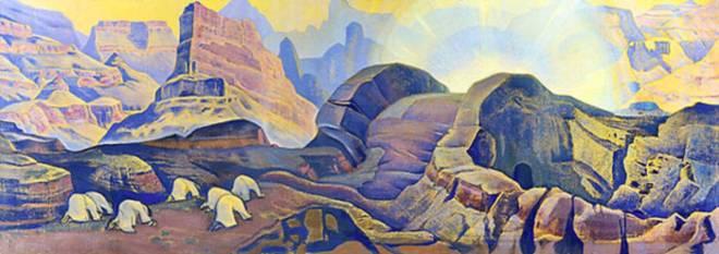 В сиянии Нового Мира Агни Йога Живая Этика Сегодня