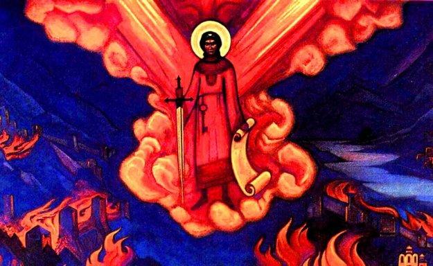 у Огненной Черты
