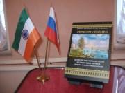 Книга Г.С.Лебедева