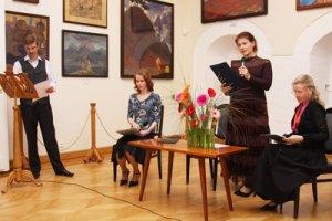 Творческий вечер в Центре-Музее имени Н.К.Рериха