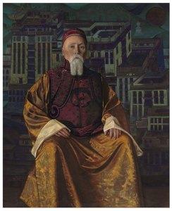 1 С.Н.Рерих. «Портрет Николая Рериха в тибетском одеянии»