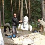 2 Памятник Н.К. Рериху к 135–летию со дня рождения