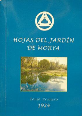 Испанское издание книги «Зов»