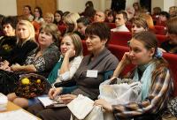 Участники Международных Педагогических Чтений.