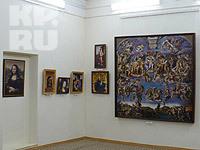 """Культурно-выставочный центр """"Радуга"""" празднует день рождения."""