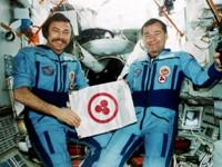 Знамя Мира в Космосе.