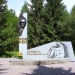 Выставка «Пакт Рериха. История и современность» в Ордынском (Новосибирская область) (10)