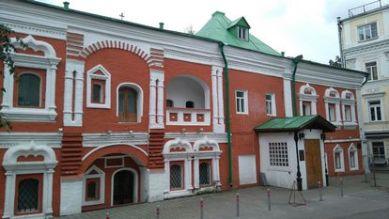 Сверчковы палаты