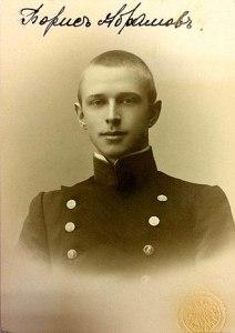 Б. Н. Абрамов — студент. 1915 г.