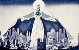 Н.Рерих. Мадонна – Защитница. 1933 г