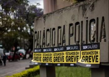 Foto: UGEIRM/ Divulgação