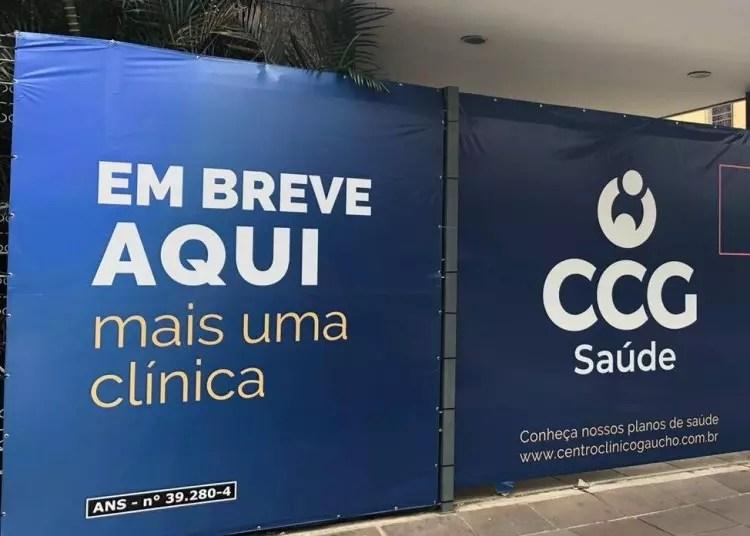 Operadora ainda terá clínica própria de atendimento no Hotel Plaza São Rafael em abril. Foto: Divulgação