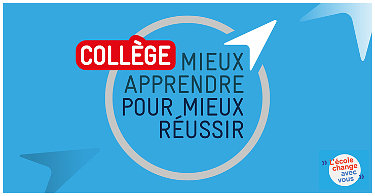 college_mieux_apprendre_350