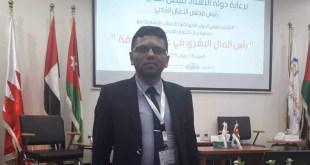 مشاركة تدريسي من كليتنا في المؤتمر العلمي الدولي الرابع لجامعة عمان العربية