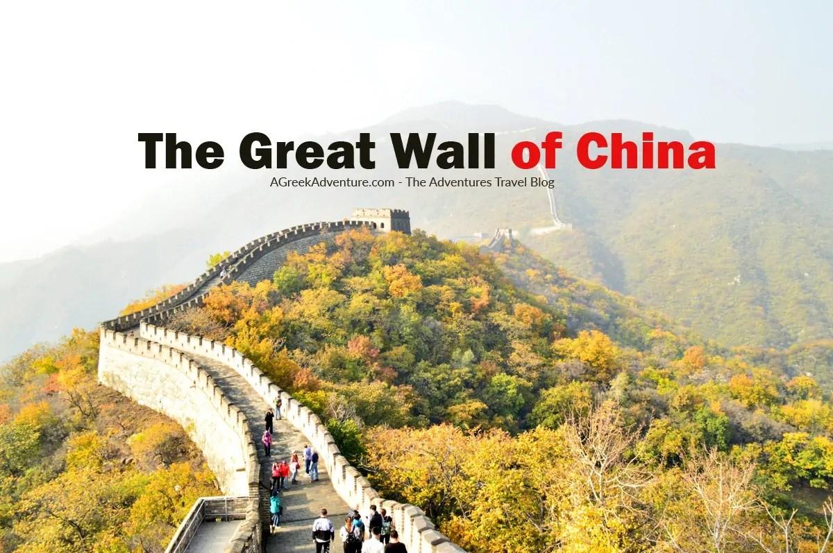 Walking The Great Wall Of China Agreekadventure Travel Blog