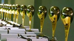 Premios  Denominación de Origen Sierra Mágina
