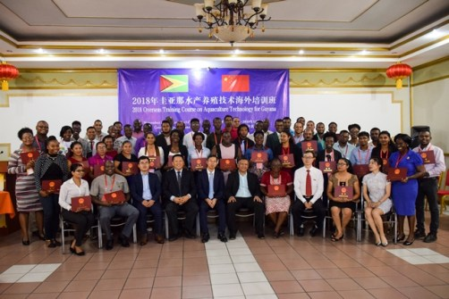 Graduates of the Overseas Training Course in Aquaculture Technology.