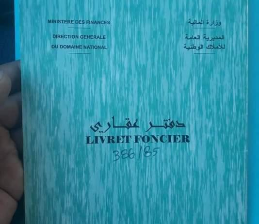 الدفتر العقاري في القانون الجزائري