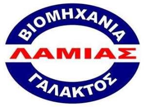 as-lamias2