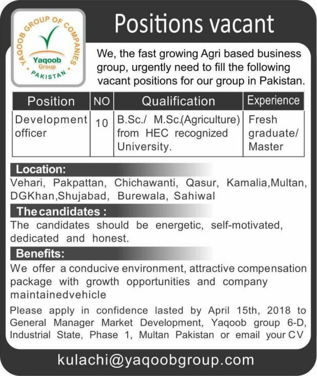 RESEARCH-assistant-and-development-officer-jobs-for-agriculture-graduates