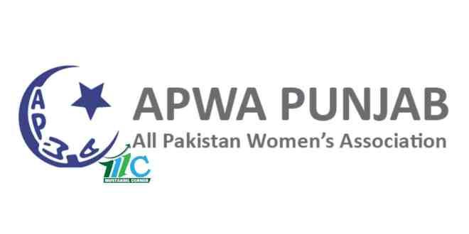 APWA Punjab Merit Scholarship 2018 – All Pakistan Women Association-by-saad-ur-rehman