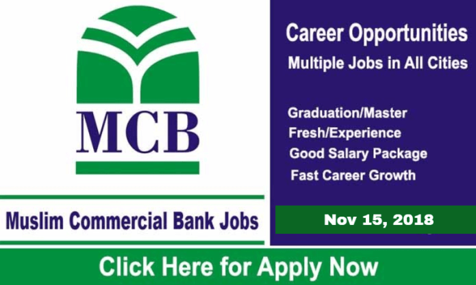 MCB Bank Jobs 2018 Agriculture Marketing Officers in All Branches