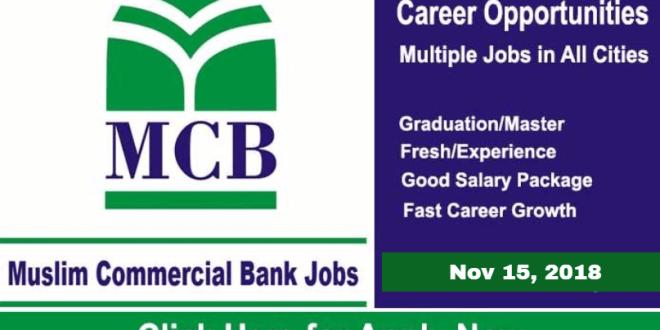 Muslim-Commercial-Bank-MCB-Jobs-by-saad-ur-rehman-malik