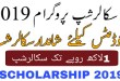 PEEF-Master-Scholarship-2019–Punjab-Educational-Endowment-Fund-Saad-ur-Rehman-Malik
