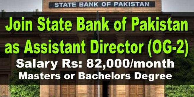 State-Bank-of-Pakistan-Jobs-by-saad-ur-rehman-malik