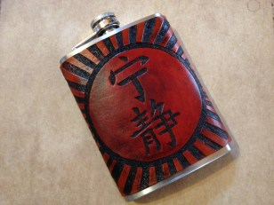 Serenity in Hanzo Flask