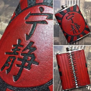 Serenity Leather Flask