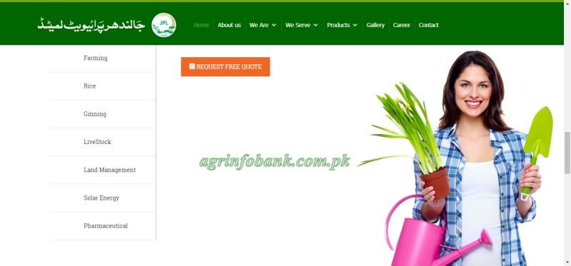 agrinfobank.com.pk Pakistan leading top agriculture information website