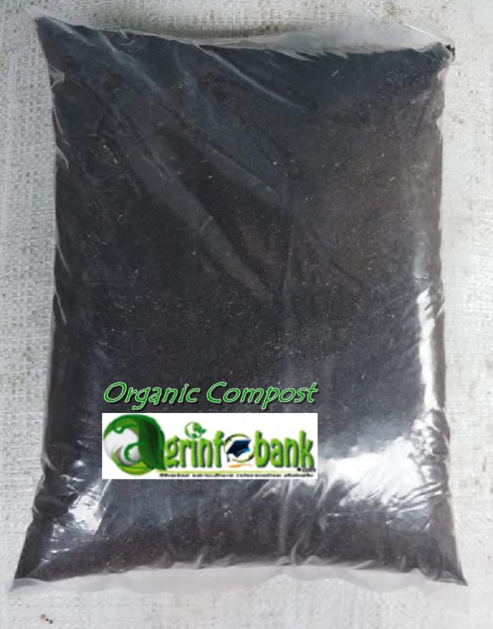 Organic Compost 3Kg