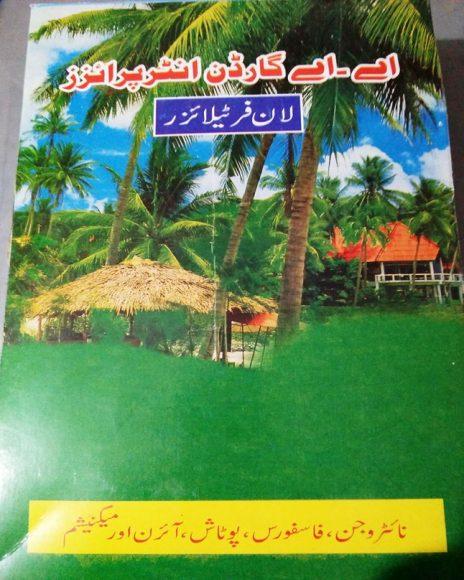 Lawn fertilizer in Pakistan