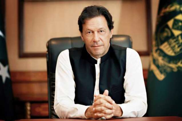 Prime Minister Briefed On Agriculture Credit Card, Youth Internship In Punjab