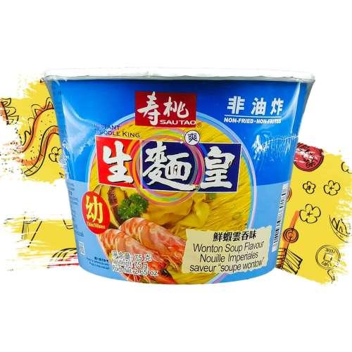sopa sabor wonton taza 75g