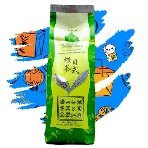 Té Verde Japonés 250g A00356