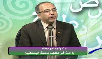 فيديو .. الخدمة الشتوية للموالح للدكتور وليد ابو بطة