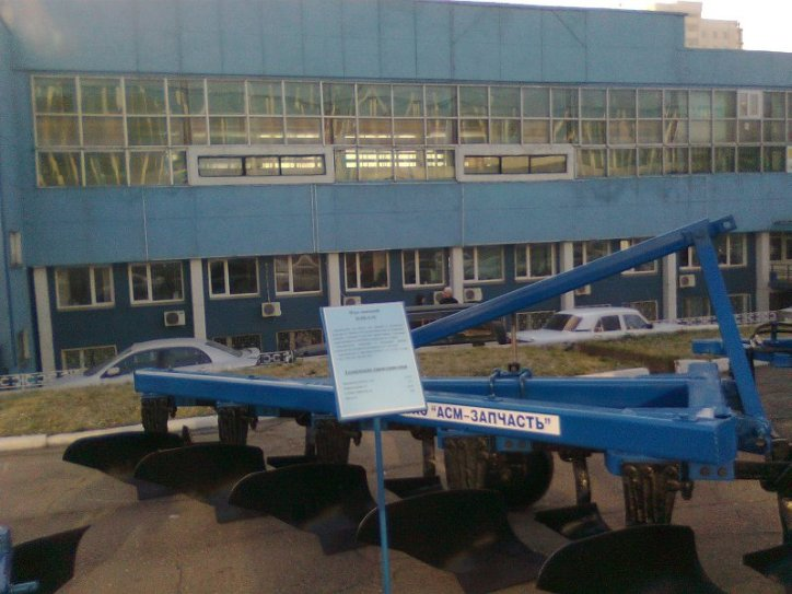 Плуг навесной ПЛН 5 - 35