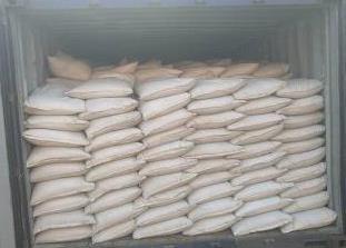 Venta fertilizantes chino