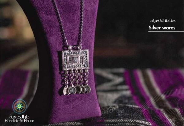 عقد من الفضة مصنوع يدوياً بواسطة نساء عمانيات