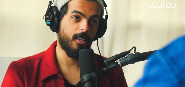عبدالرحمن أبومالح مؤسس شركة ثمانية للإنتاج (عبدالرحمن أبومالح)
