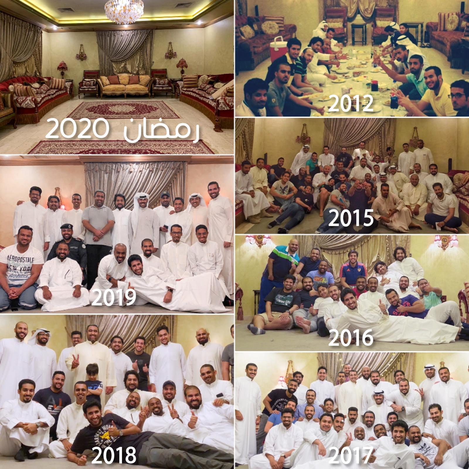 إفطار رمضان السنوي في ديوانية عبد الرحمن البداح، الكويت، 1 مايو 2020. (الصورة من عبد الرحمن البداح)