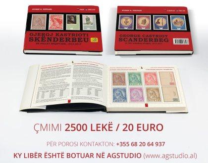 """Gjergj Kastrioti Skënderbeu në pullat shqiptare, 1913-2017"""""""