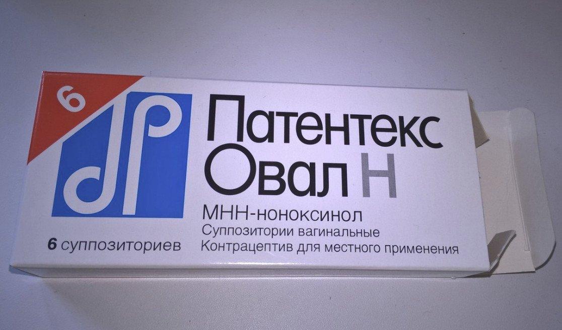 prosztata megnagyobbodás elleni gyógyszer A prosztatitis miramistin kezelése