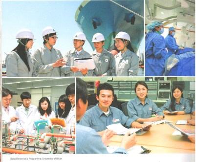 University of Ulsan, UOU, Abdullah Gül University, AGU, Partnership, International, Internship, Hyundai, Engineering