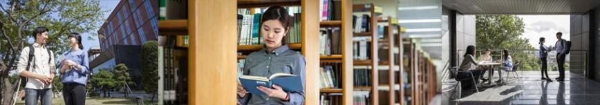 Abdullah Gül University, Turkey, Catholic University of Korea, campus, students, exchange